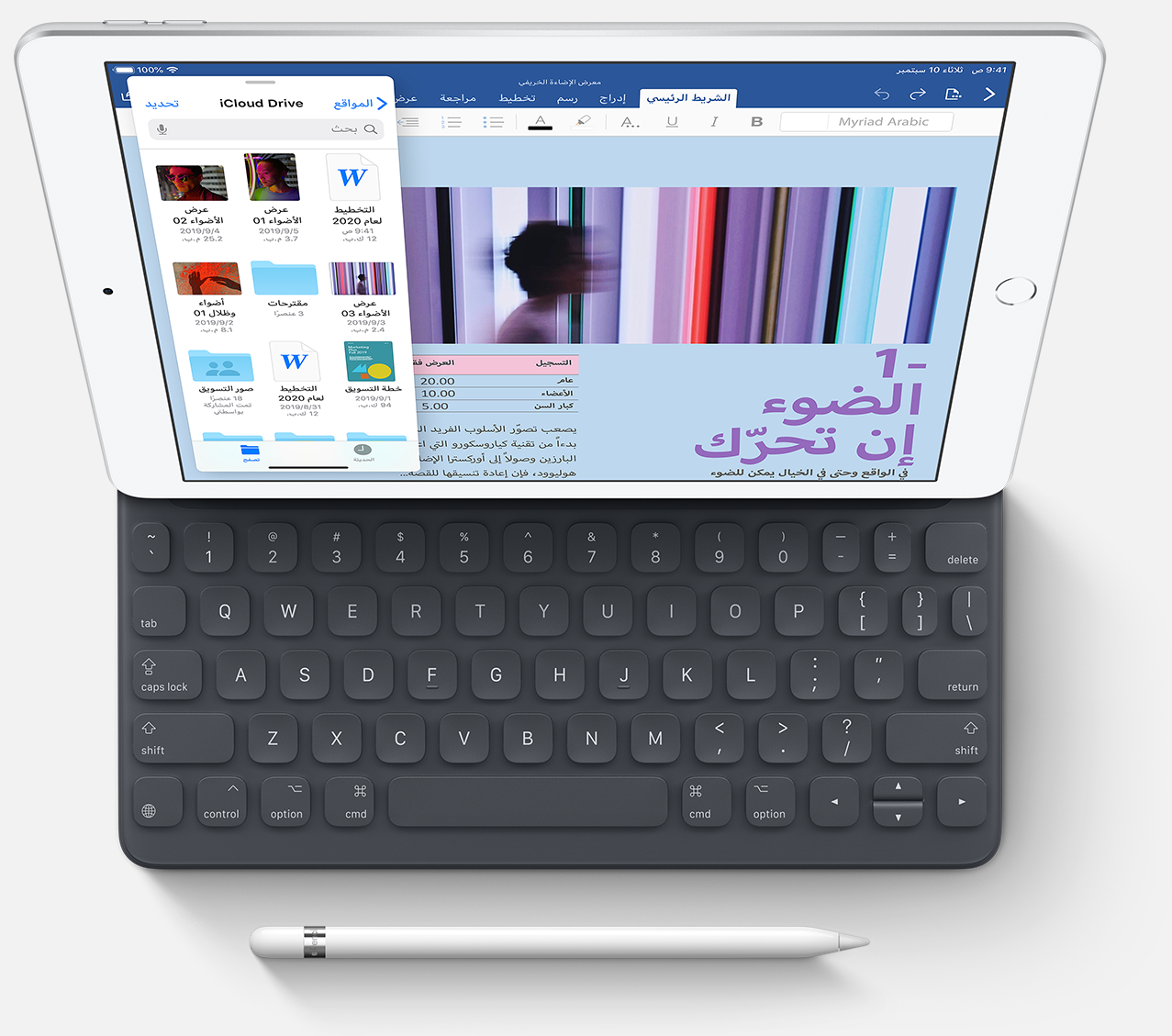 Smart Keyboard - iPad