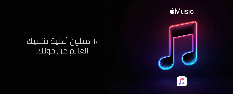 MEAR-Apple_TV+_1230x500FN-02