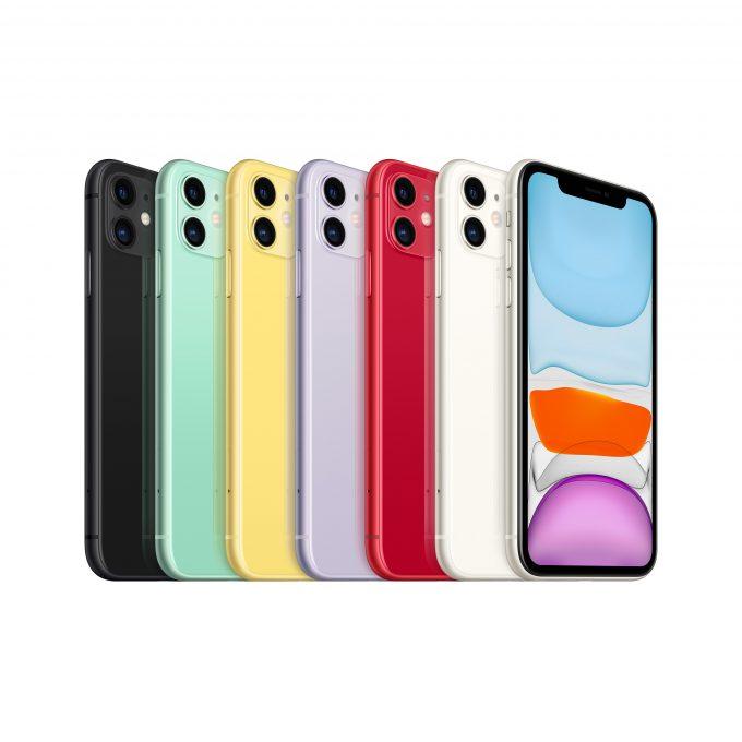 Iphone 11 Aleph ألف